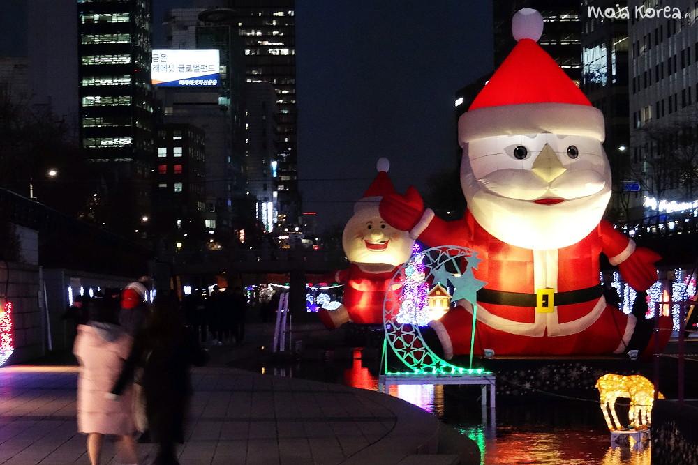 Seoul Christmas Festival, Viator Polonicus, Joanna Maria Czupryna