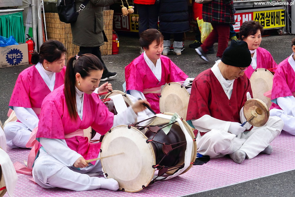 Soja w Korei, Viator Polonicus, Joanna Maria Czupryna